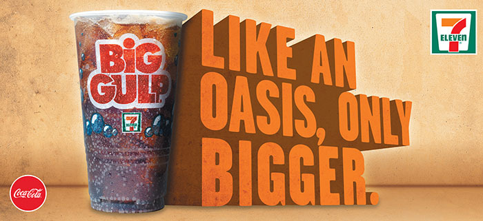 7-Eleven Las Vegas (Big Gulp) Photography By Adam Fish Fotography at www.FishFotography.com