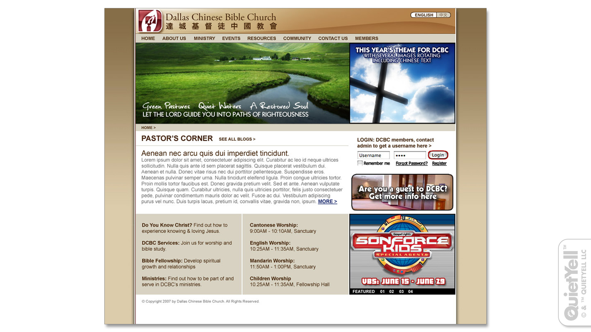 quietyell_interactive_full_dallaschinesebiblechurch_01