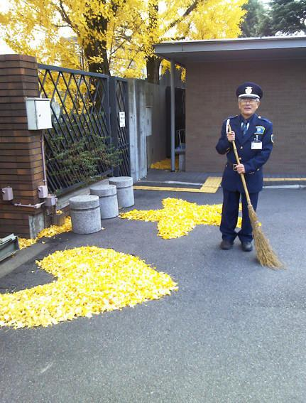 Japanese Security Guards Sweep Piles of Art
