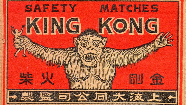 World of Interesting Matchbox Art