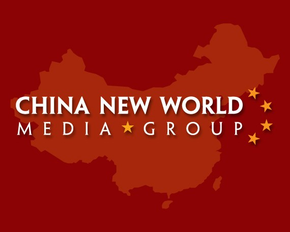 China New World Media Group Branding