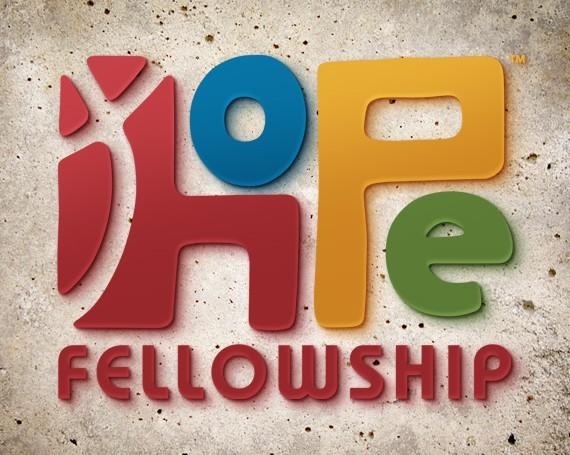 Hope Fellowship Branding