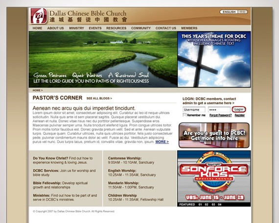 Dallas Chinese Bible Church Website