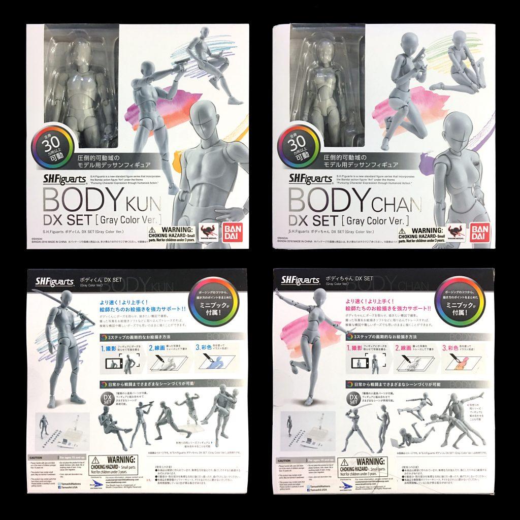 BodyKun-BodyChan_Boxes