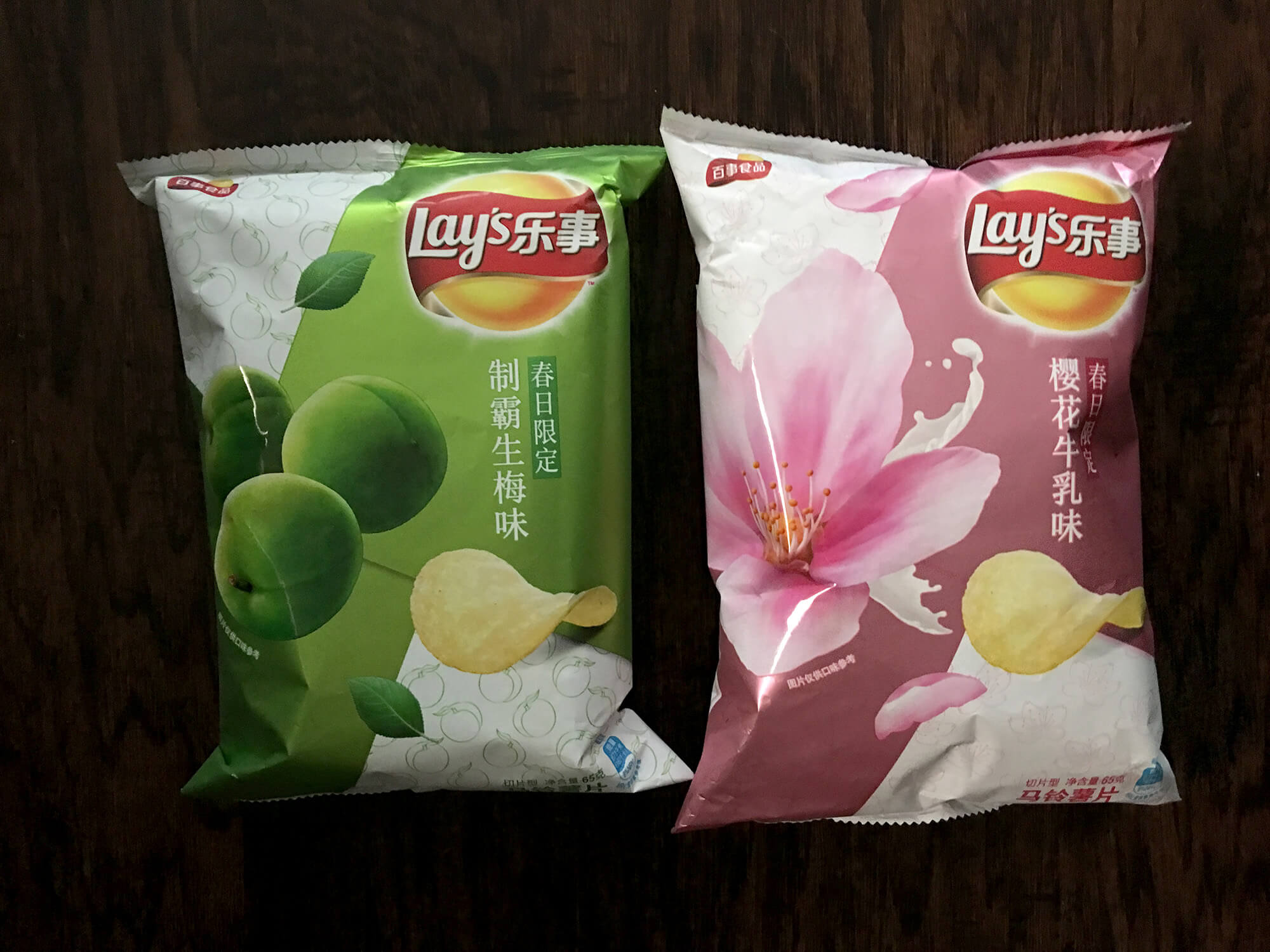 Plum and Sakura (Cherry Blossom) Milk Flavored Lays Potato Chips