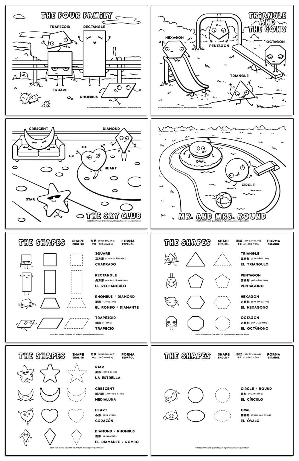 Coloring Activity Sheet to Learn Shapes in English, Chinese, and Spanish by Scott Monaco of QuietYell LLC | www.QuietYell.com